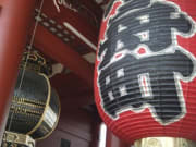 The hanging lanterns of Sensoji Temple