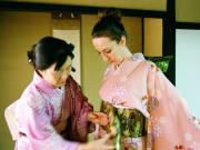 Kyoto kimono rental