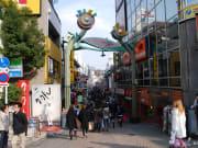 Harajuku Walking Tour