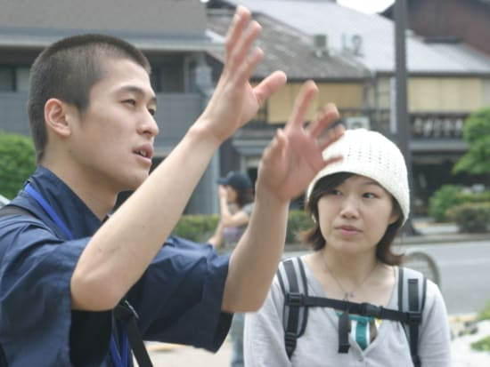 Local Kyoto guide talking about history