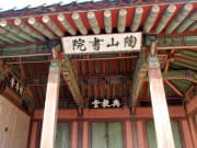 【安東】陶山書院