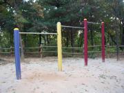 【イケメンですね】A.N.JELL4人がバドミントンをやった公園 (2)