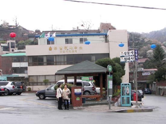 【私の名前】サムスンの家の近くのバス停