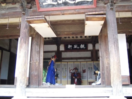 韓国民俗村