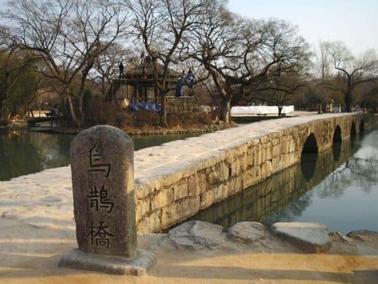 鳥鵲橋(オジャッキョ)