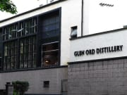 6 Glen Ord Distillery