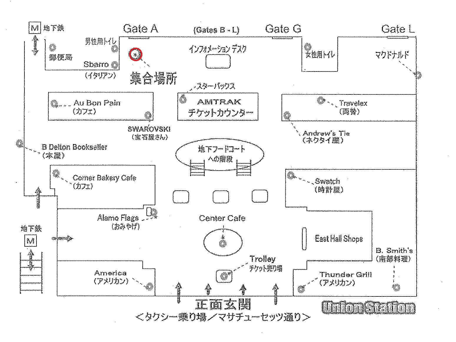 WASユニオン駅構内見取り図