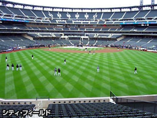 メジャーリーグ(MLB)観戦ツアー ...