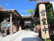 竹富島画像 (7)