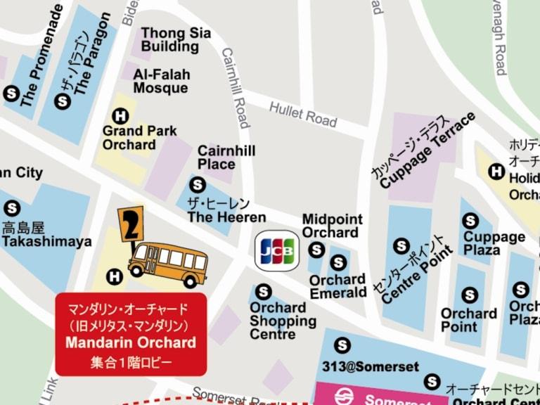 マンダリン・オーチャードホテル地図