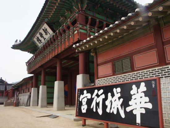 hwaseong07_01