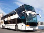 Oslo Bus Tour