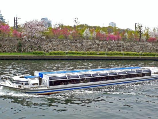 ⑤アクアライナー大阪城・桃園