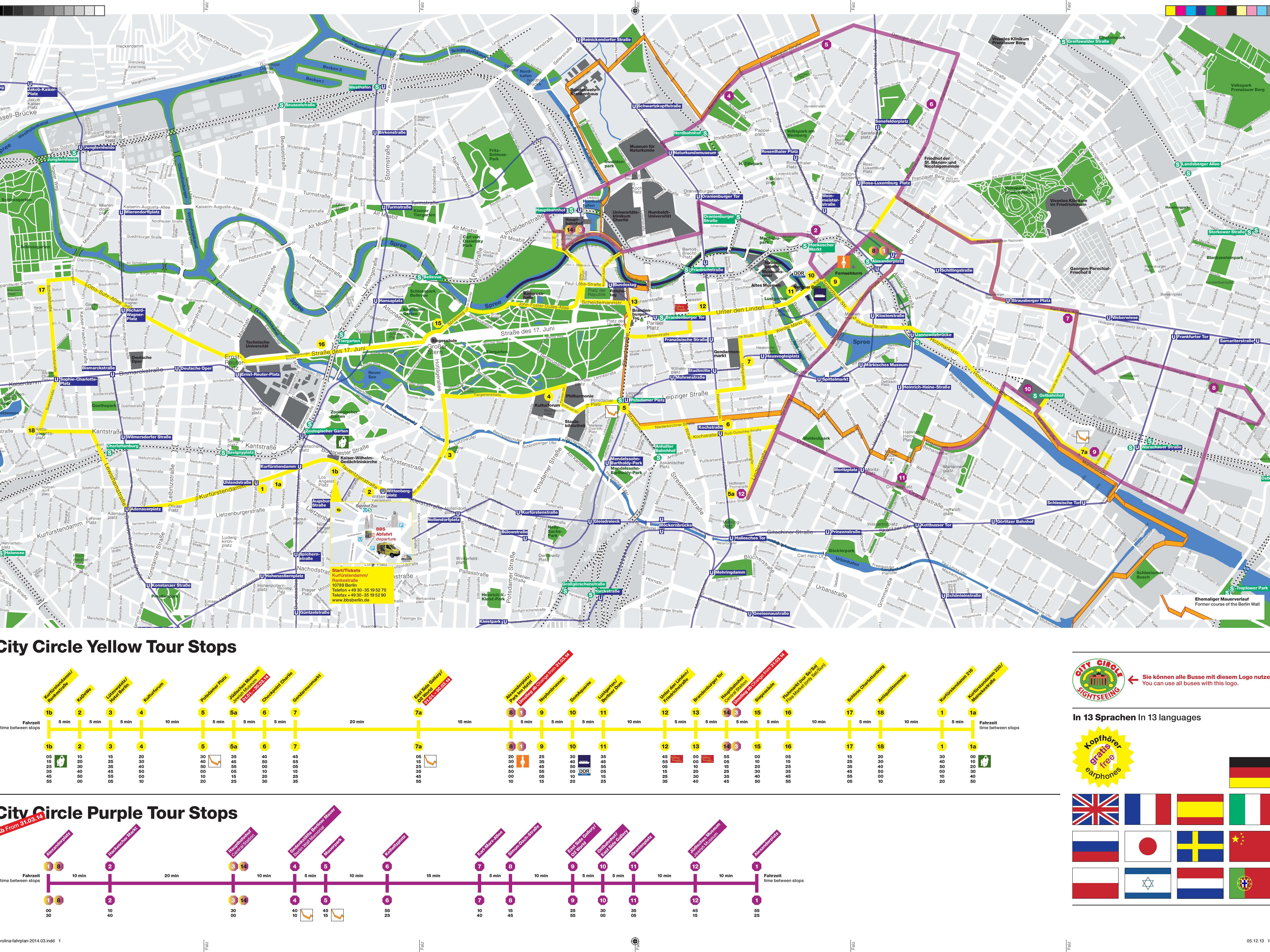 バス停留所マップ