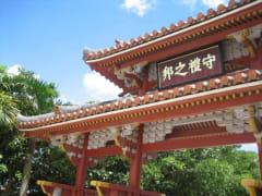 首里城ツアー,守礼門 2