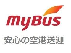 Mybus Traansfer