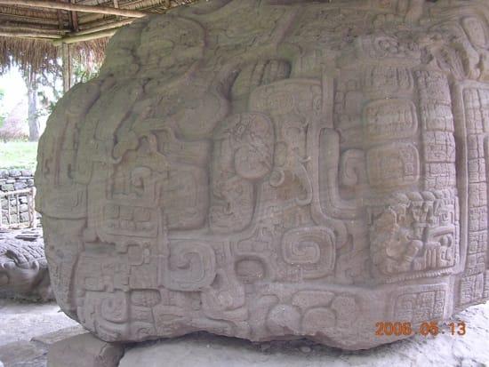 キリグアの宿・キリグア遺跡(2006.5.13) 019