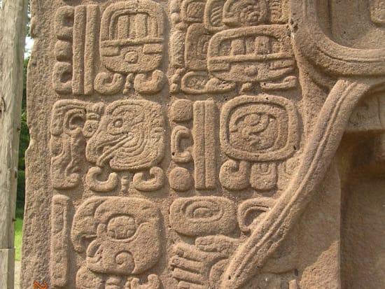 キリグアの宿・キリグア遺跡