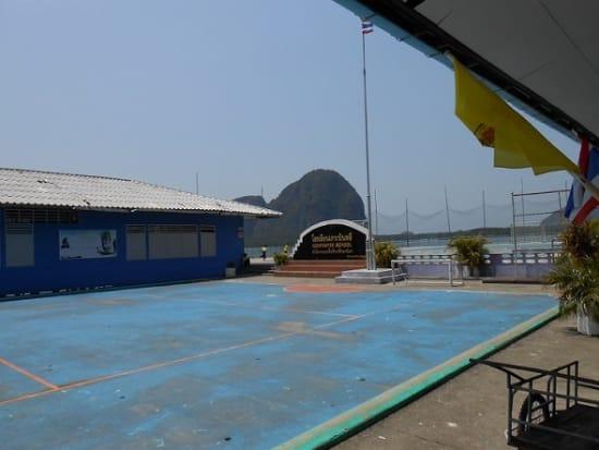 Pan Yi Island 3
