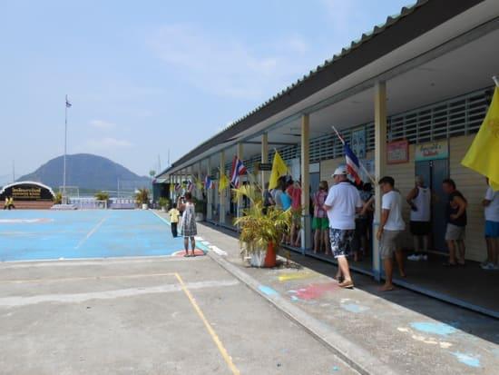 パンイー島学校