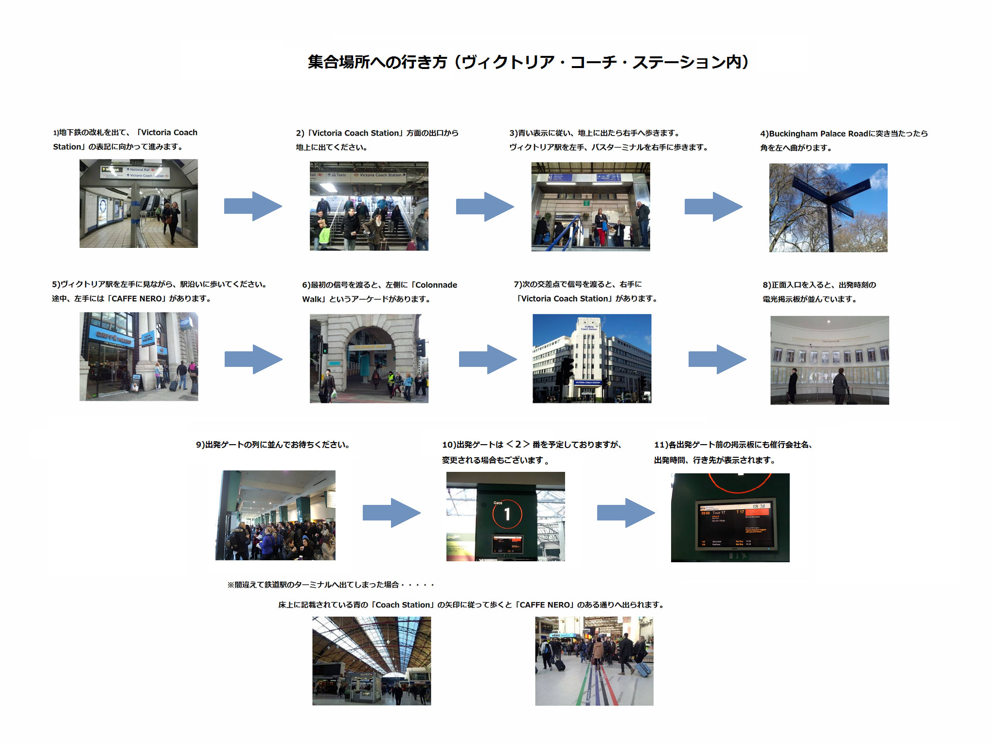 check-in-location(gate 2)