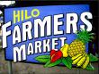 ヒロファーマーズマーケット