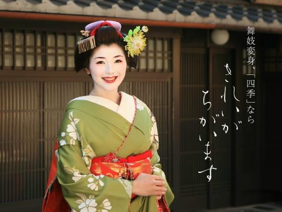 maiko (9)