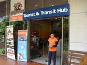 City Tours and Car Rentals Pte Ltd