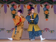 Traditional Okinawan dancers performing