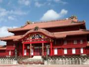 The bright exterior of Shurijo Castle