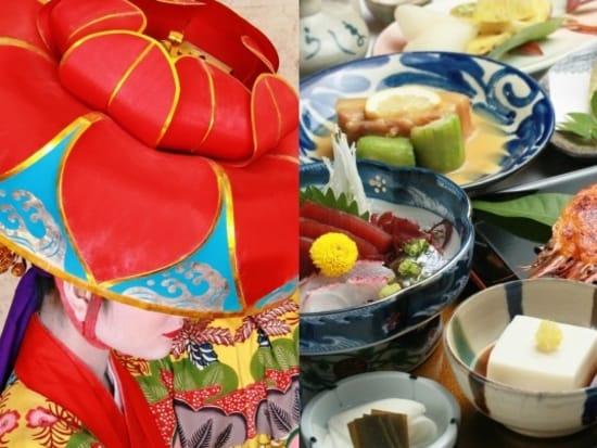 Dinner and Ryukyu dance at Urashima