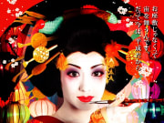 Lead performer in Oiran make up