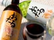 otaru-wine