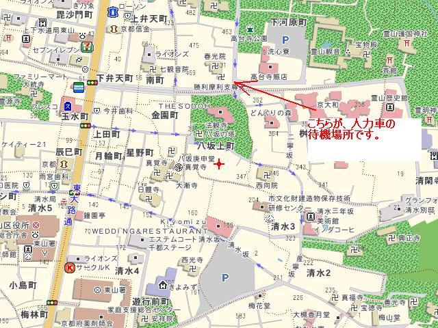 高台寺ねねの道待機場所