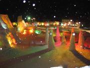 支笏湖氷濤8