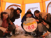 Ice fishing in Sapporo during winter