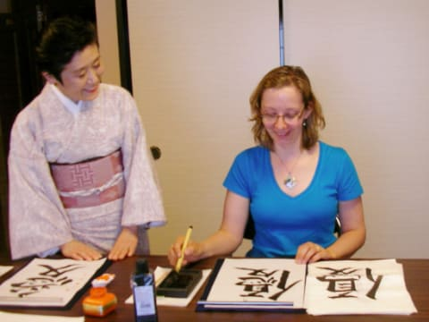 Shodo Calligraphy Cultural Experience Tokyo Tours Activities