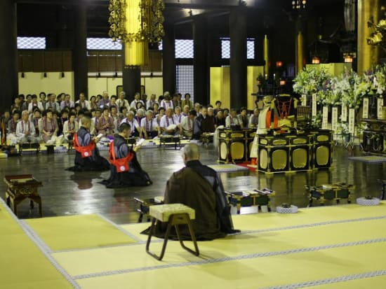 Chion-in Prayer