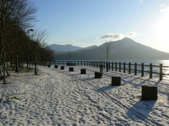 Lake Shikotsu, Lake Toya and Mt  Usu Tour from Sapporo with Audio Guide