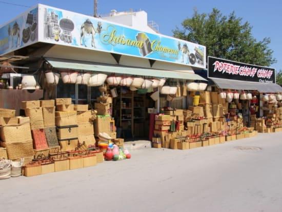 チュニジア雑貨
