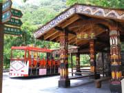 台灣原住民族文化園區