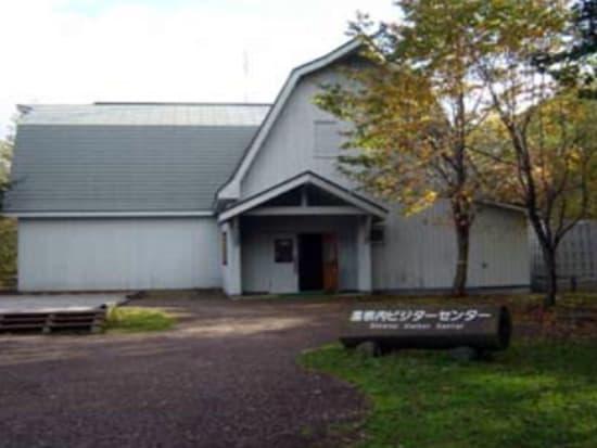 温根内ビジターセンター