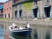 Cruising down the Otaru Canal