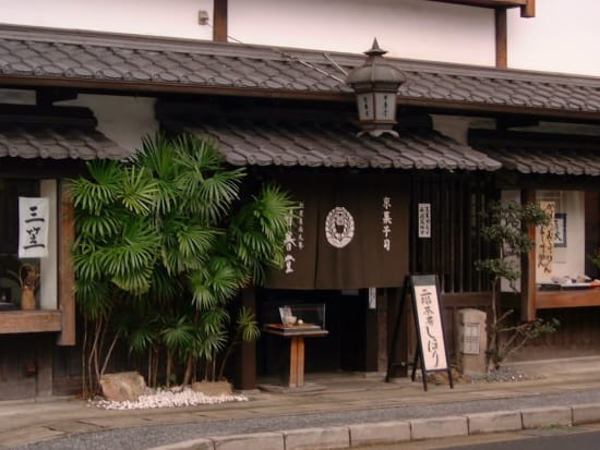 Kanshundo Sagano branch