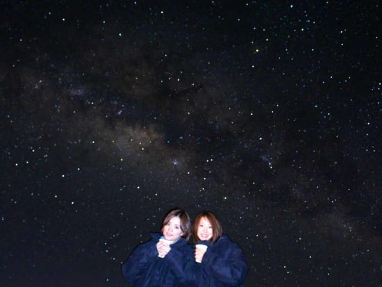Stargazing with Hot Drink