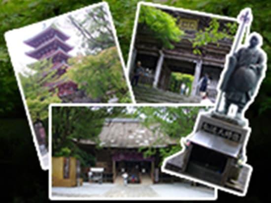 top_oshikoku