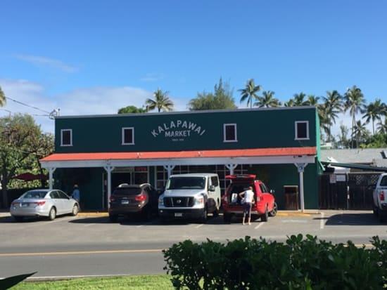 Kalapawai_Market_kailua