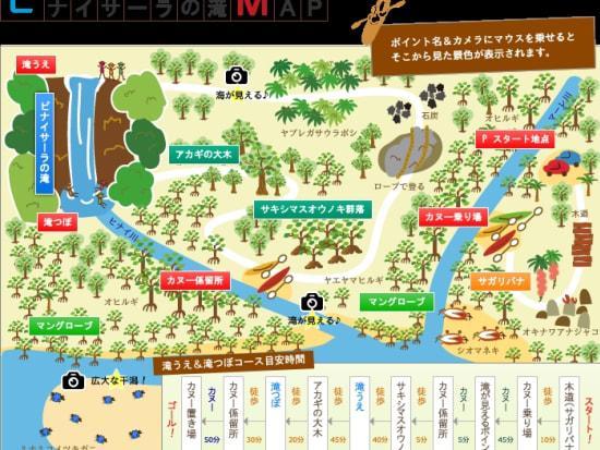pinaisara_map