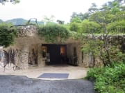 Kubota Itchiku Kimono Art Museum
