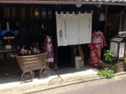 Dekobokoan shop exterior in Kyoto